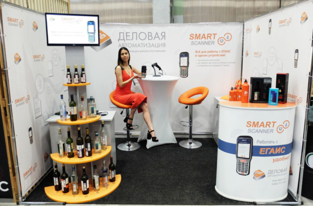smart scanner on moscow bar show 2019